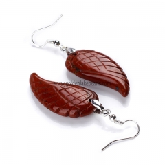 Red Jasper Wing Earring with Base Metal, Sale by Pair