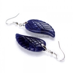 Sodalite Wing Earring with Base Metal, Sale by Pair